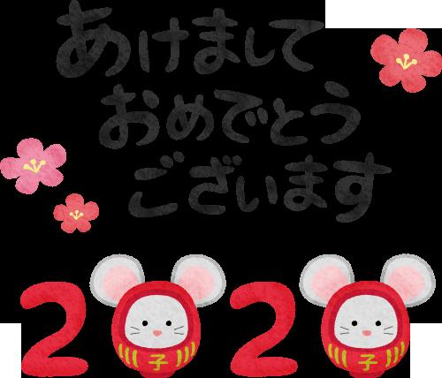rats-year2020-happy-new-year-ja.png